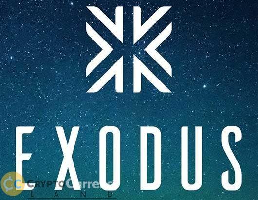 کیف پول دسکتاپ Exodus