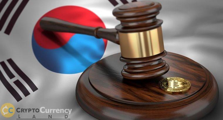 محدوده زمانی اجرای قوانین جدید ارزهای دیجیتال در کره جنوبی