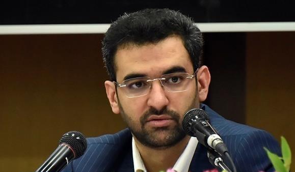 ارائه ارز دیجیتال مبتنی بر بلاک چین ایران