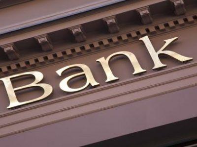 برخورد بانک های مرکزی کشورها با ارز های رمزنگار