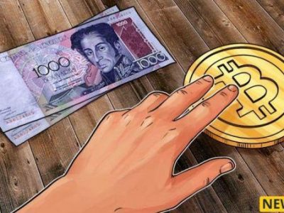 پیش فروش ارز دیجیتال ونزوئلا(PTR)
